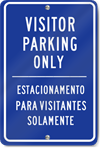 Visitor Parking Only (Spanish Translation) Blue Sign