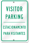 Visitor Parking (Spanish Translation) Sign