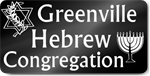 Hebrew Congregation Magnetic Door Sign